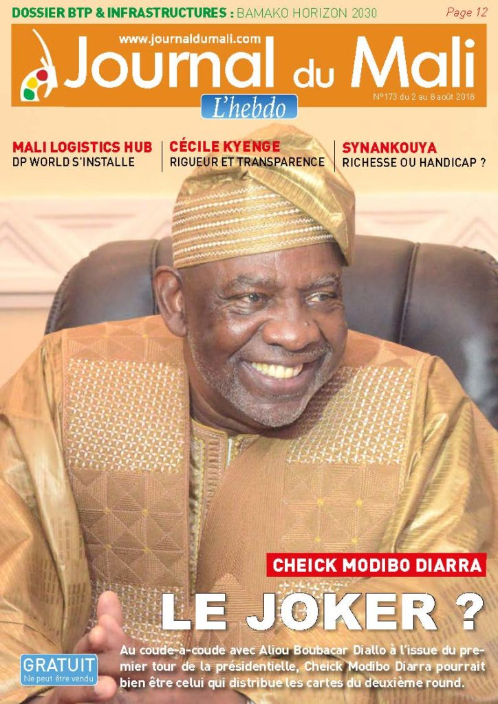 CMD à la Une du Journal Du Mali